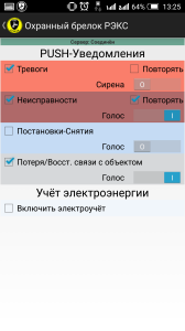 Screenshot_2017-01-29-13-25-18